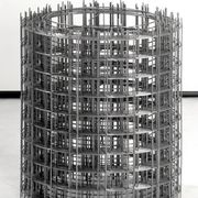 Сварная сетка Сетка сварная неоцинкованная 50 × 75 × 3 × 500