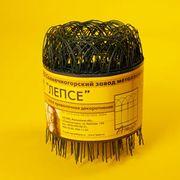 Сетка декоративная «Ажур» Сетка плетеная «Ажур», 350